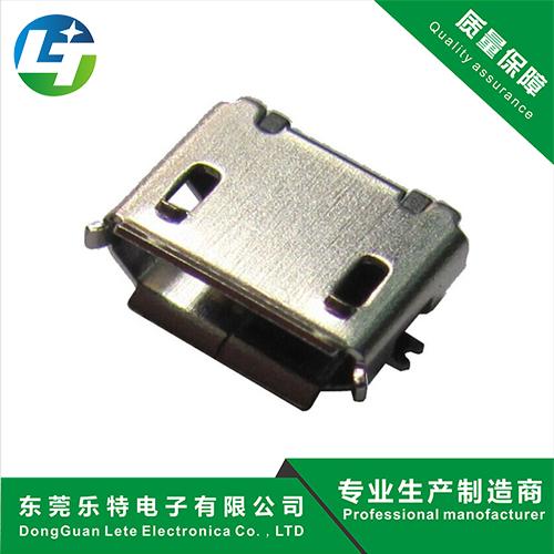 MICRO USB 母(mu)座