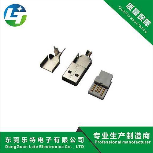 USB AM 三件套 鍍金