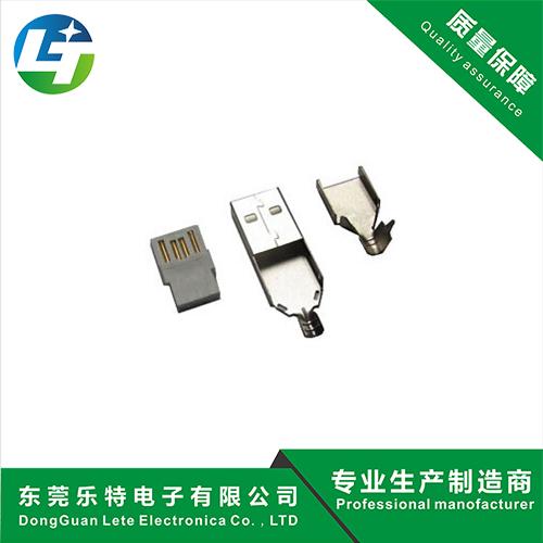 USB 三件套 鍍金