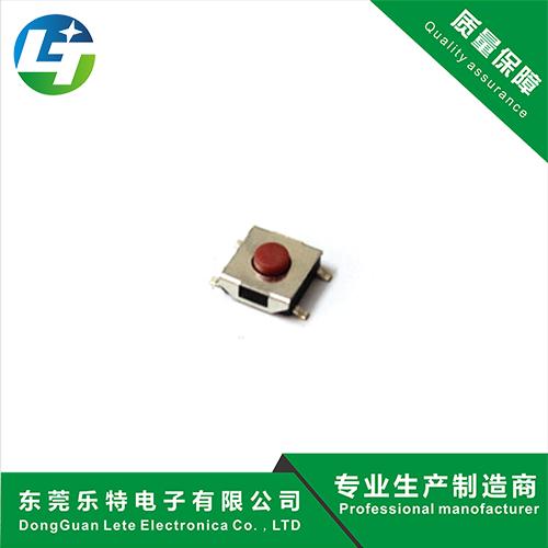 6.2×6.2紅(hong)頭四腳貼(tie)片