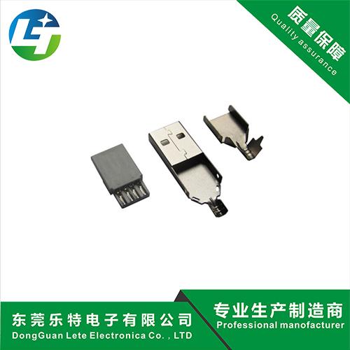 USB AM 三件套